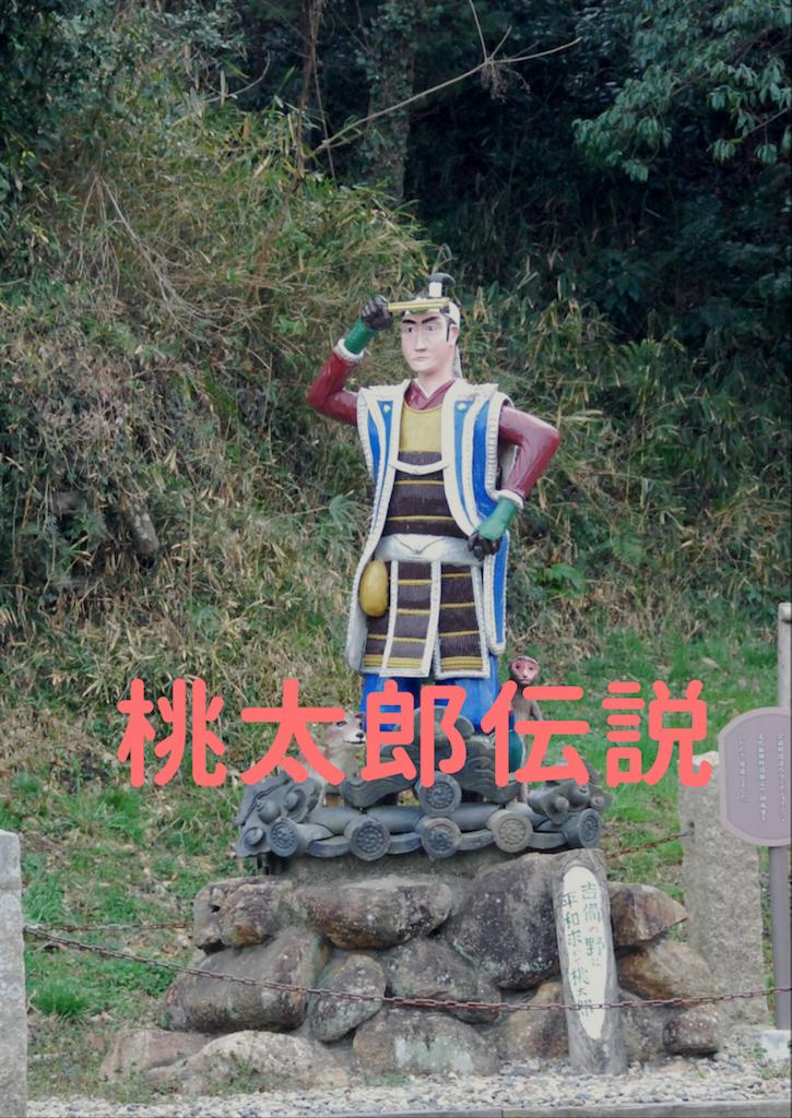 f:id:hyogonodaigakusei:20180406204138p:image
