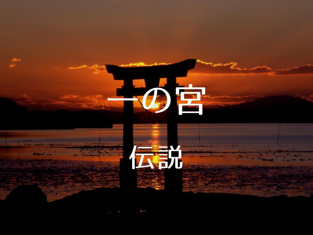 f:id:hyogonodaigakusei:20180407001223p:image