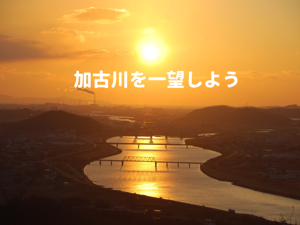 f:id:hyogonodaigakusei:20180411164511p:image