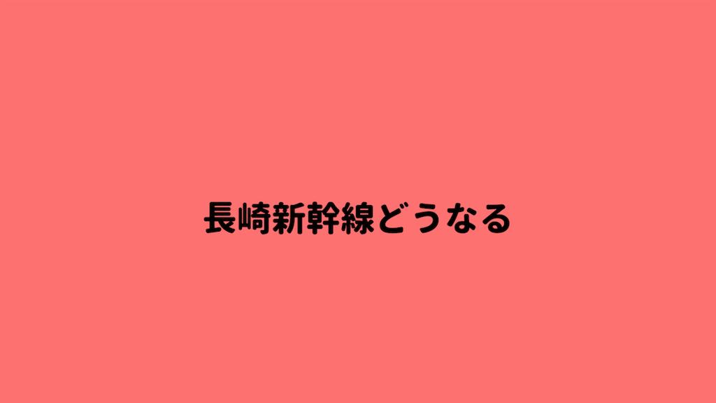 f:id:hyogonodaigakusei:20180411182812p:image