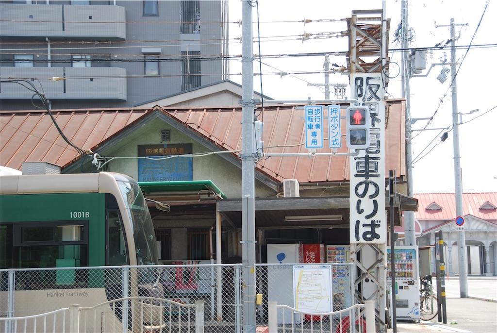 f:id:hyogonodaigakusei:20180412165432j:image