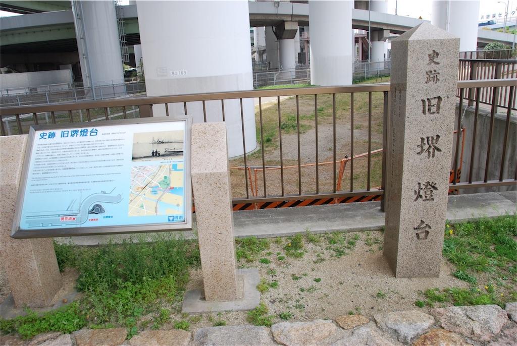f:id:hyogonodaigakusei:20180412165633j:image
