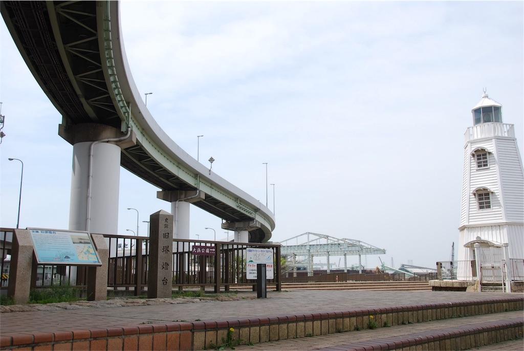 f:id:hyogonodaigakusei:20180412165749j:image
