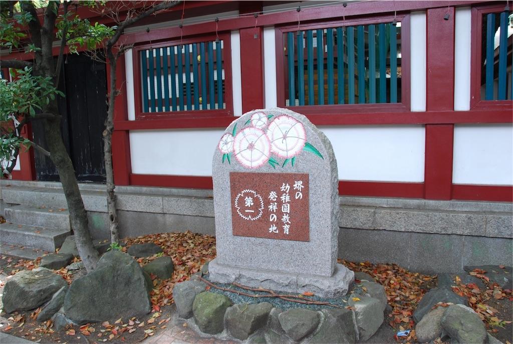 f:id:hyogonodaigakusei:20180412165914j:image