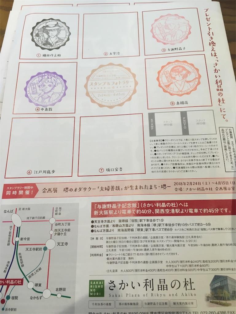 f:id:hyogonodaigakusei:20180412170929j:image