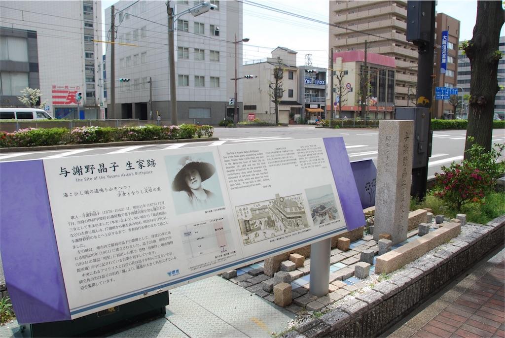 f:id:hyogonodaigakusei:20180412171032j:image
