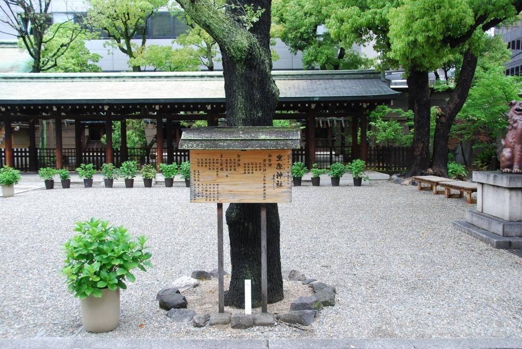 f:id:hyogonodaigakusei:20180415192745j:plain