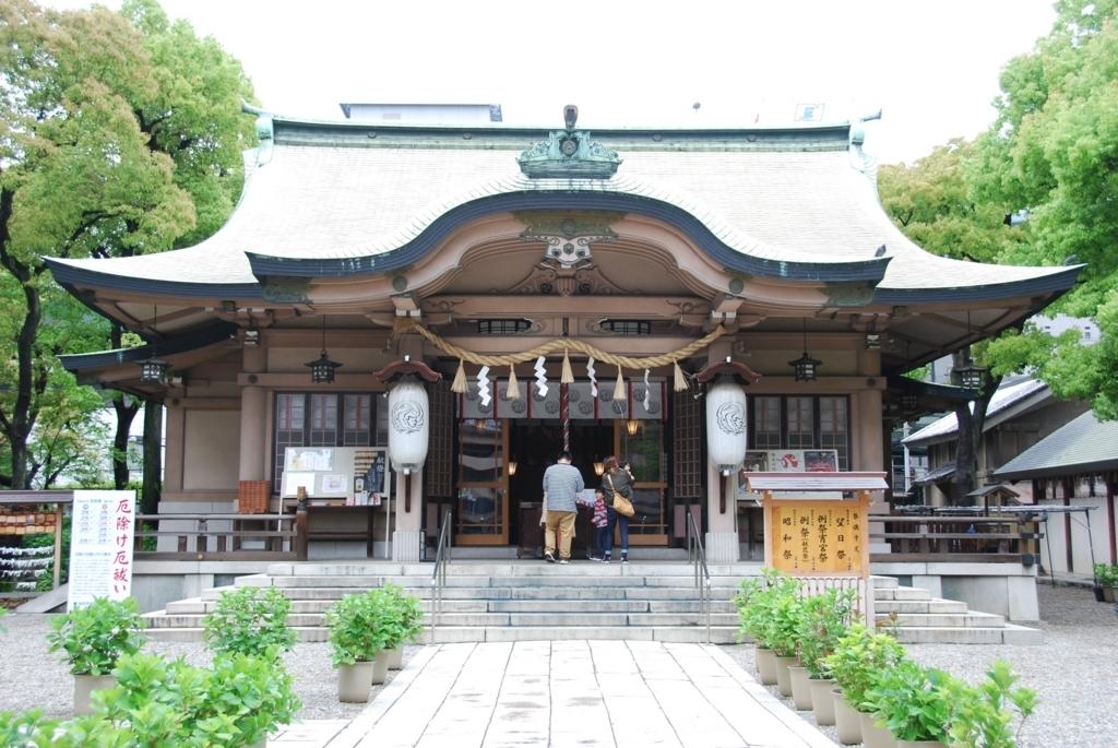 f:id:hyogonodaigakusei:20180415192752j:plain