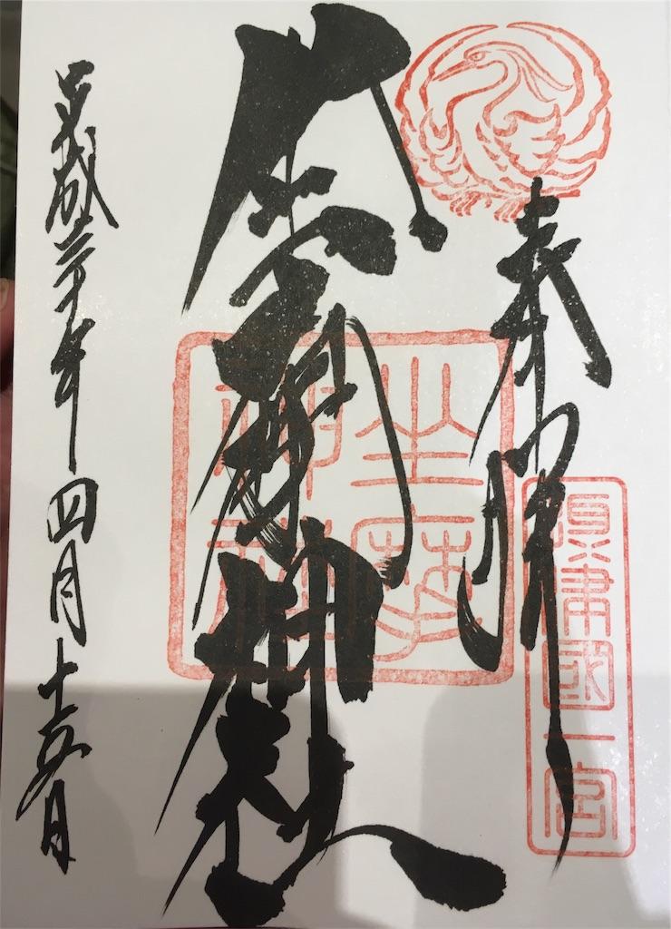 f:id:hyogonodaigakusei:20180415192959j:image