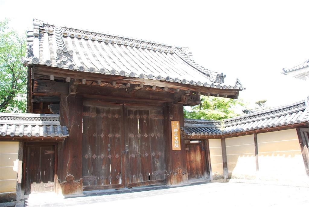 f:id:hyogonodaigakusei:20180421204245j:image