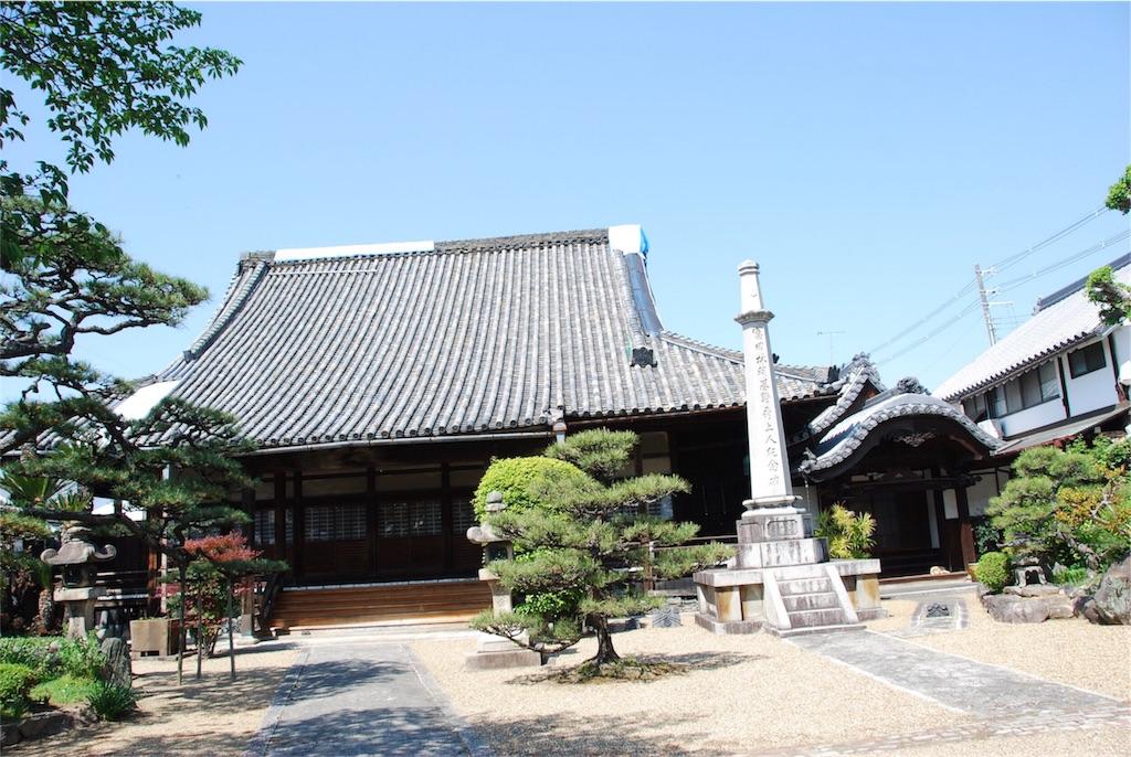 f:id:hyogonodaigakusei:20180421204257j:image