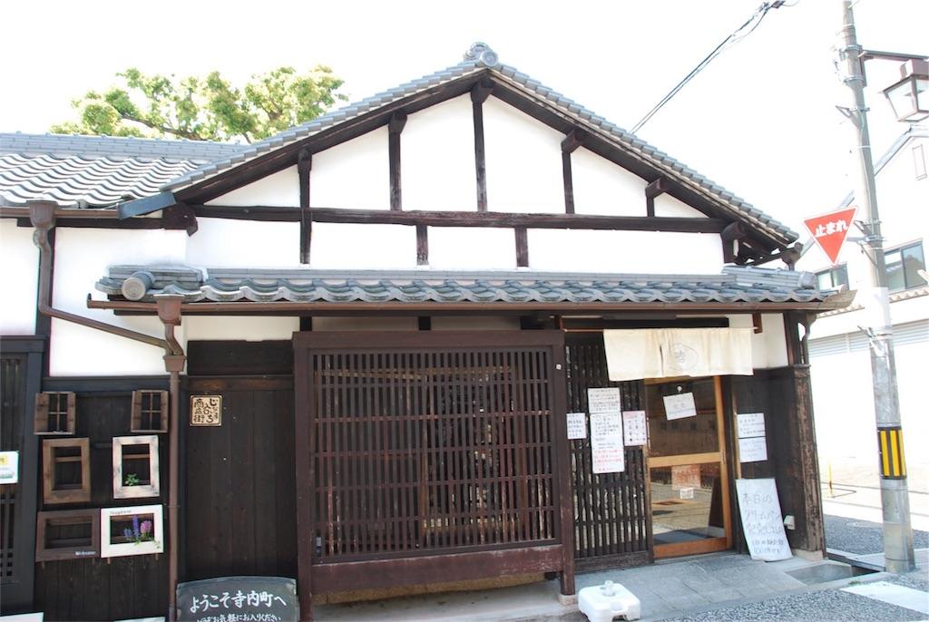 f:id:hyogonodaigakusei:20180421204357j:image