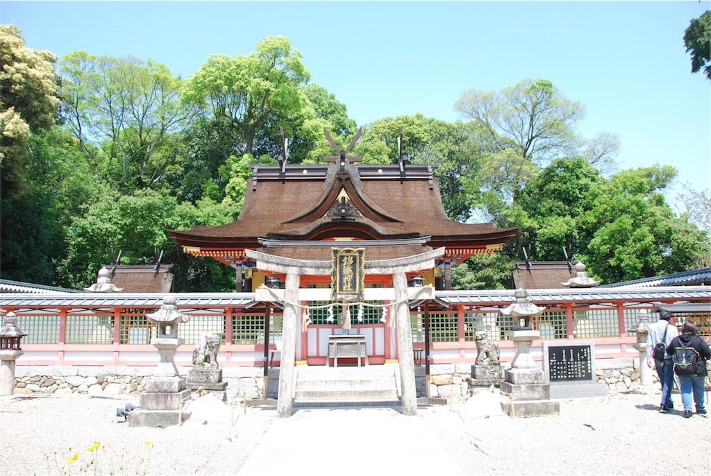 f:id:hyogonodaigakusei:20180421204806j:image