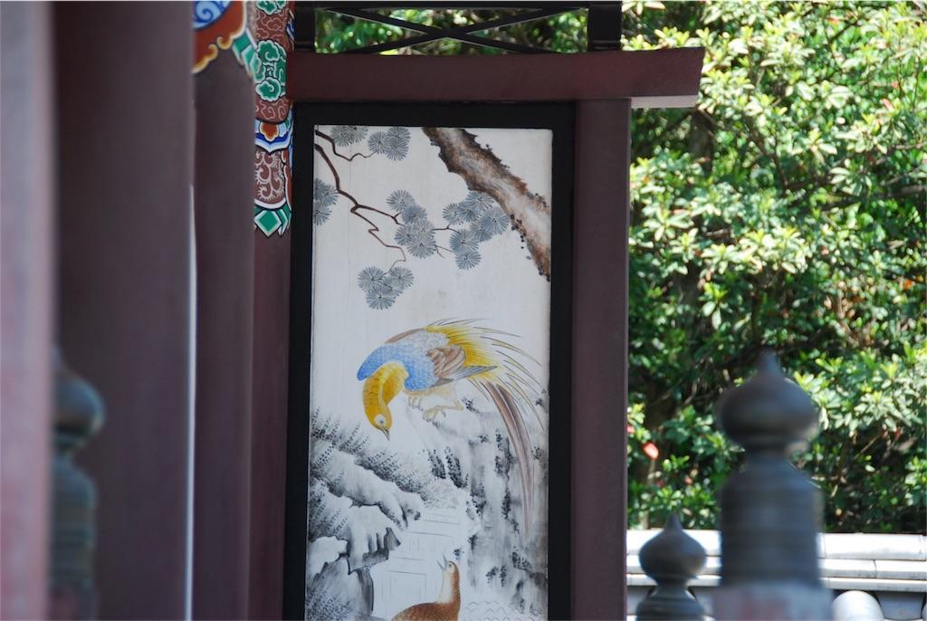 f:id:hyogonodaigakusei:20180421204911j:image