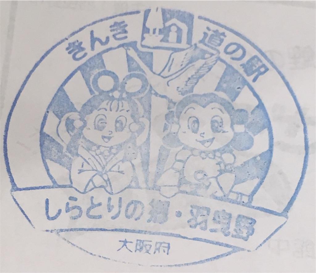 f:id:hyogonodaigakusei:20180421221959j:image
