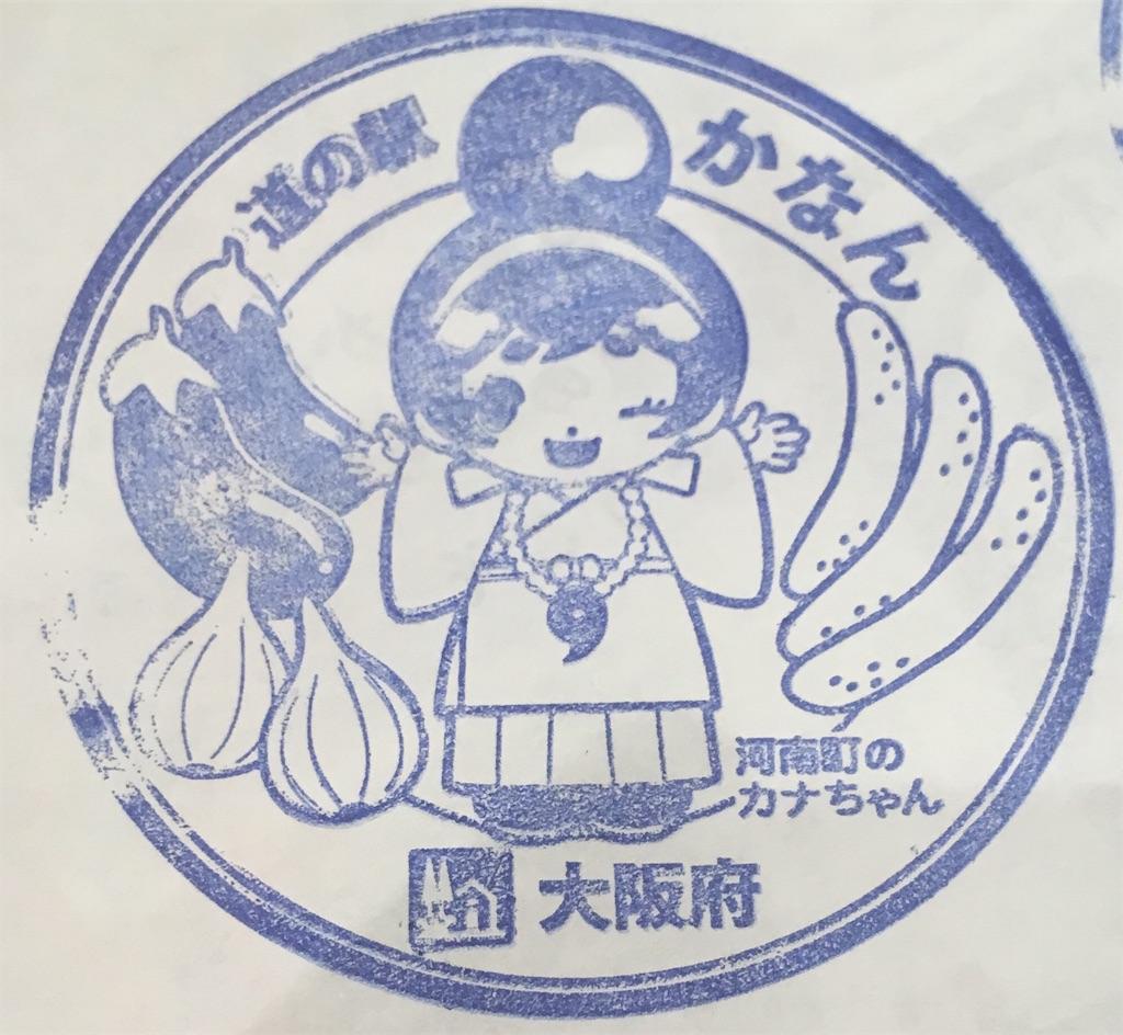 f:id:hyogonodaigakusei:20180421222152j:image
