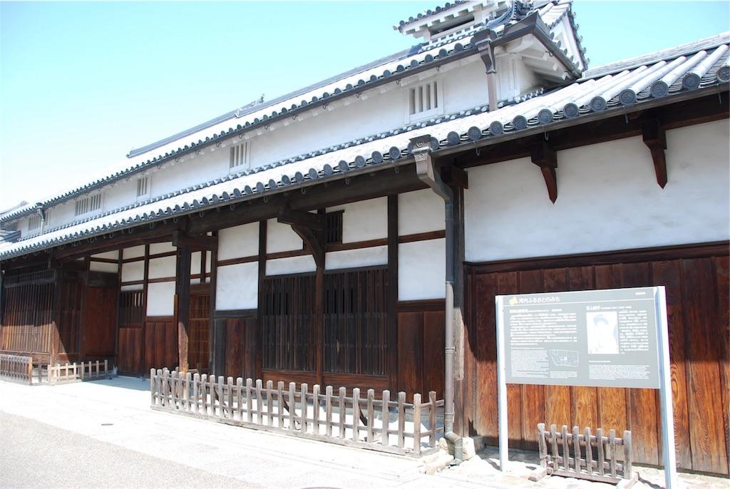 f:id:hyogonodaigakusei:20180422121705j:image