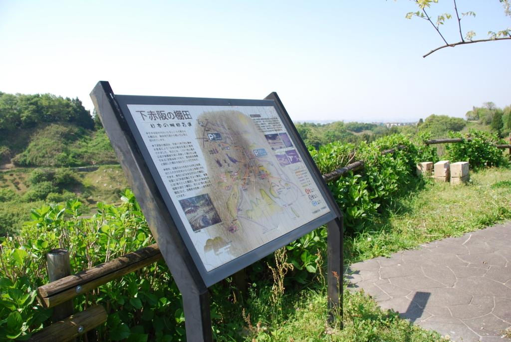 f:id:hyogonodaigakusei:20180422135746j:plain