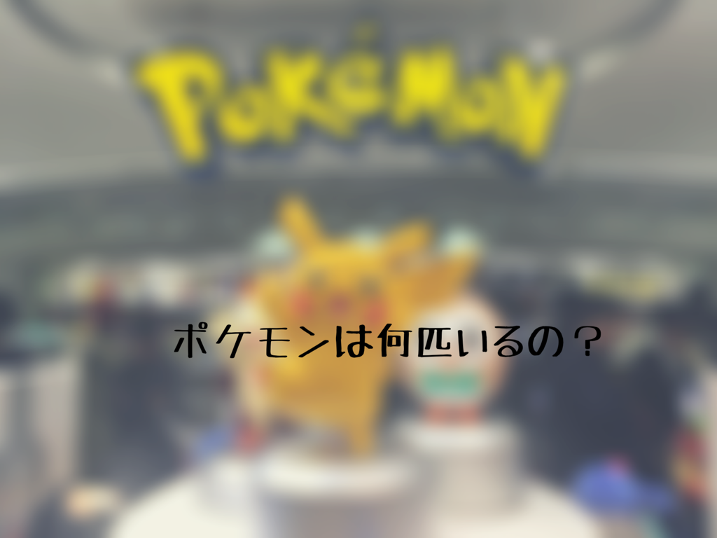 f:id:hyogonodaigakusei:20180428163136p:image