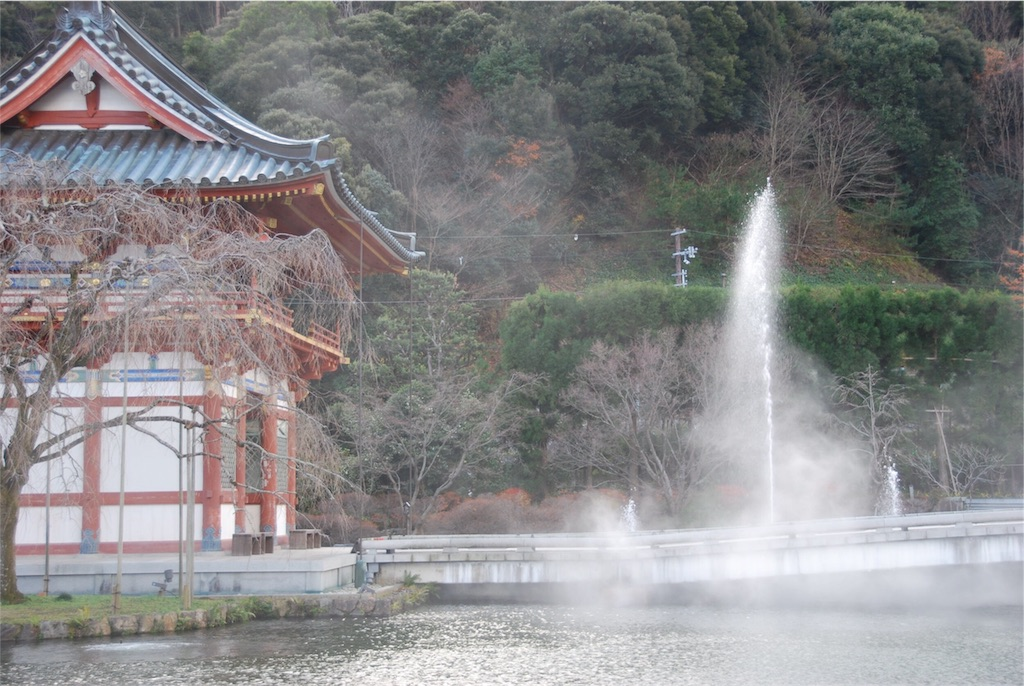 f:id:hyogonodaigakusei:20180507183122j:image