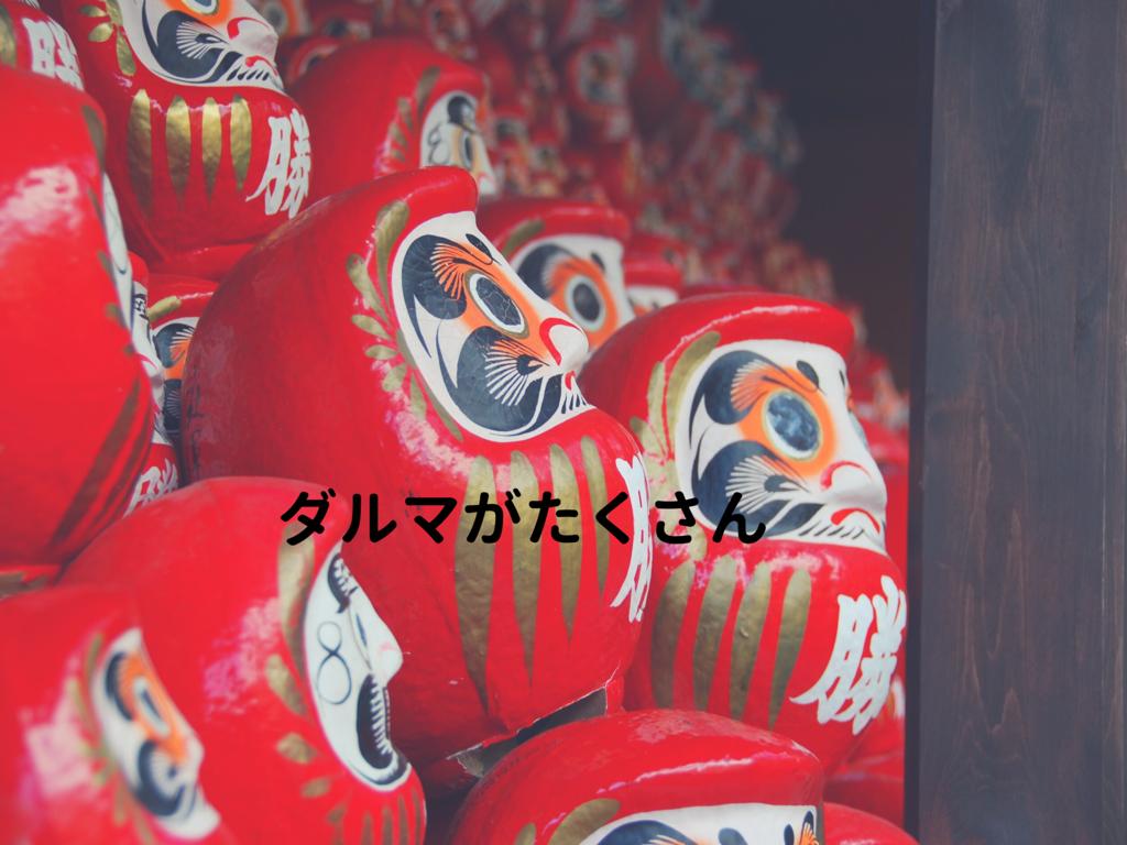 f:id:hyogonodaigakusei:20180507183759p:image