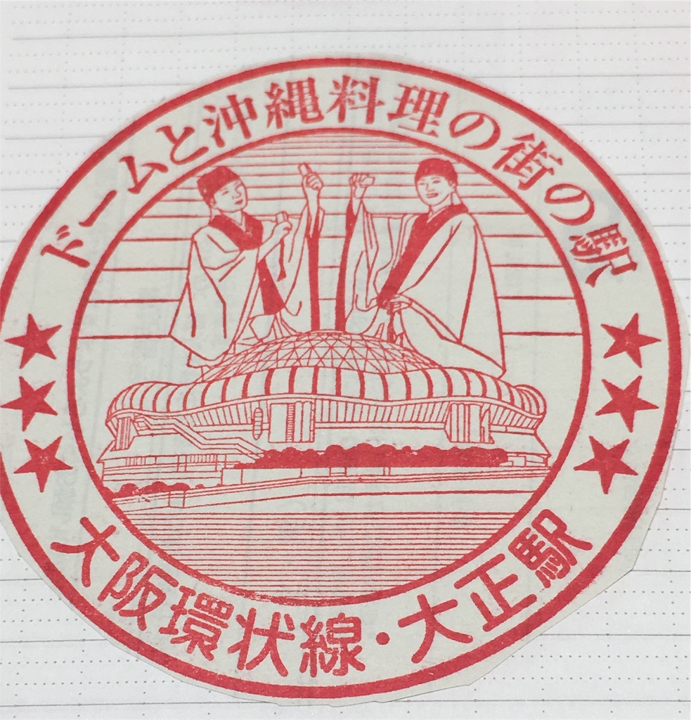 f:id:hyogonodaigakusei:20180512204313j:image