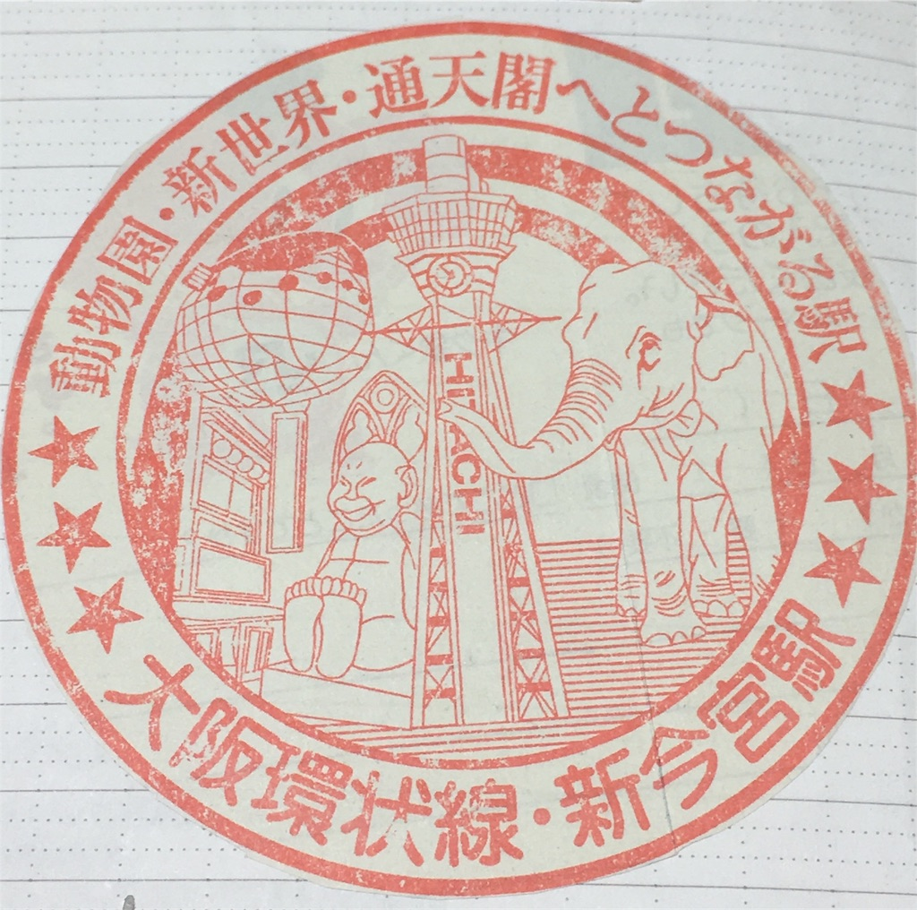 f:id:hyogonodaigakusei:20180512204401j:image