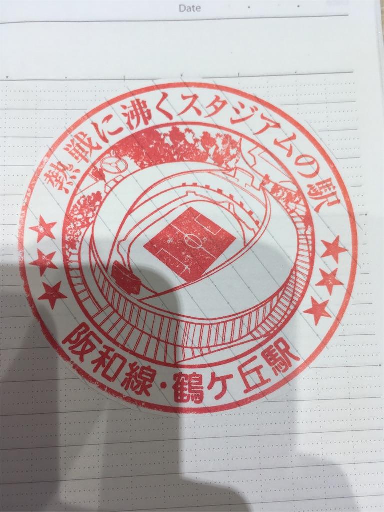 f:id:hyogonodaigakusei:20180518151843j:image