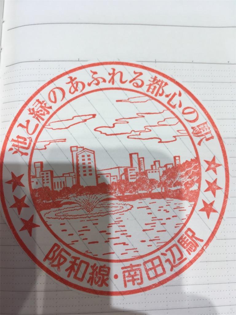 f:id:hyogonodaigakusei:20180518151900j:image