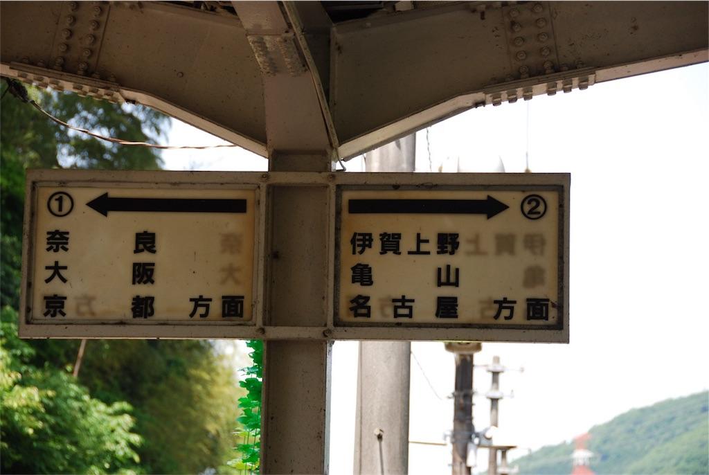 f:id:hyogonodaigakusei:20180518160529j:image