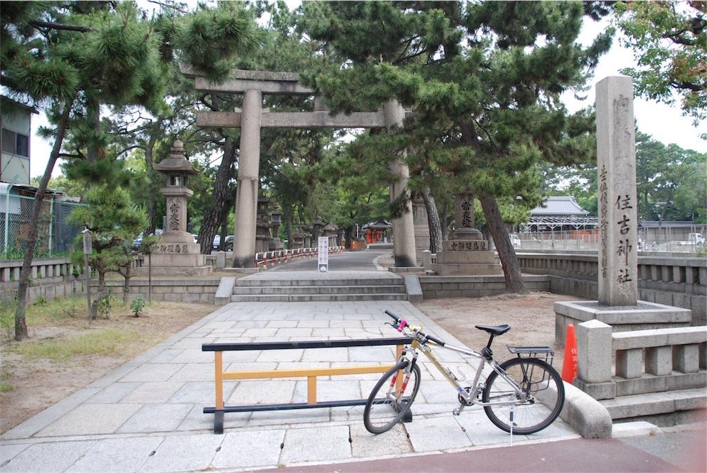 f:id:hyogonodaigakusei:20180518171650j:image