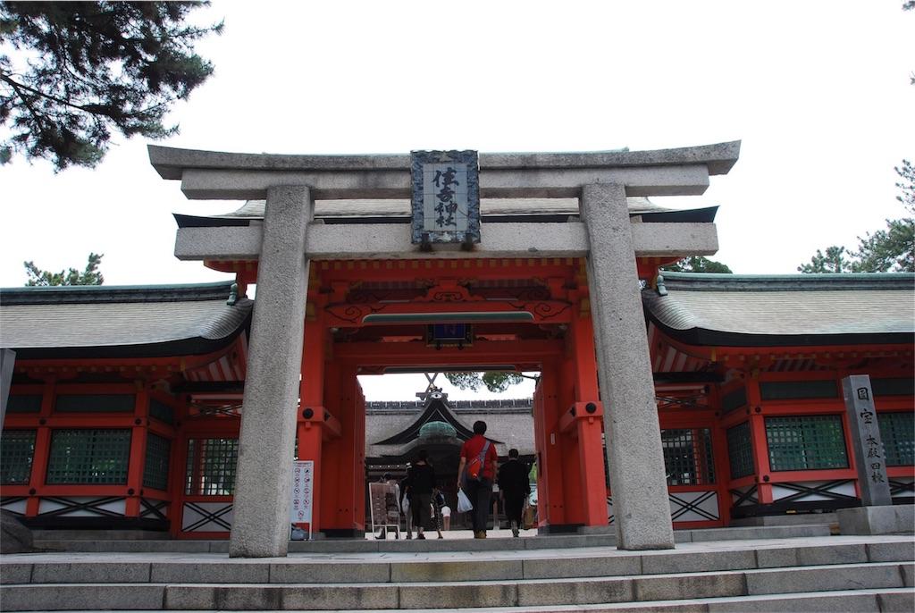 f:id:hyogonodaigakusei:20180518171912j:image