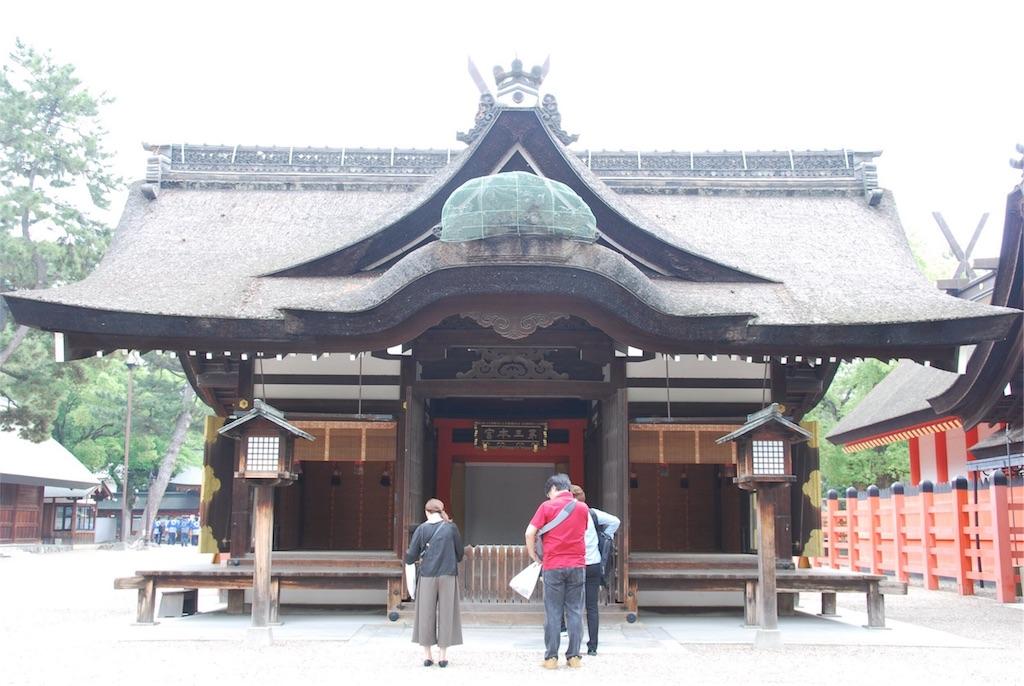 f:id:hyogonodaigakusei:20180518171932j:image