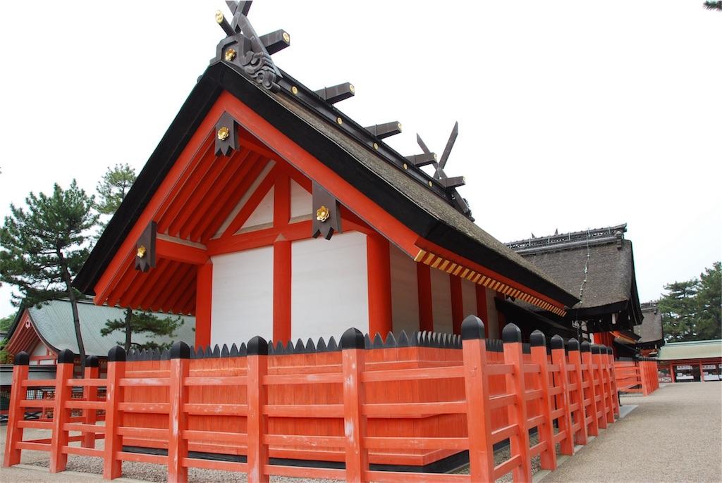 f:id:hyogonodaigakusei:20180518171954j:image