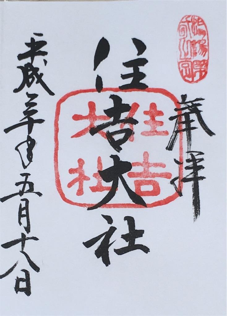 f:id:hyogonodaigakusei:20180518173850j:image