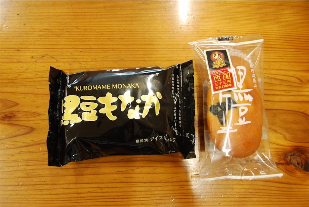 f:id:hyogonodaigakusei:20180522221814j:image