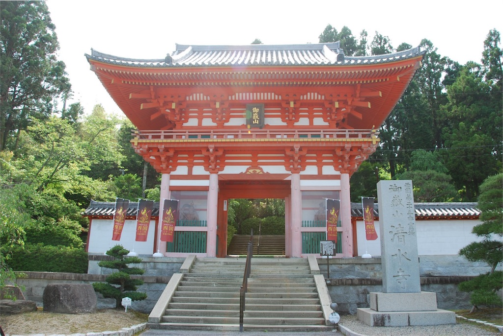 f:id:hyogonodaigakusei:20180522222113j:image