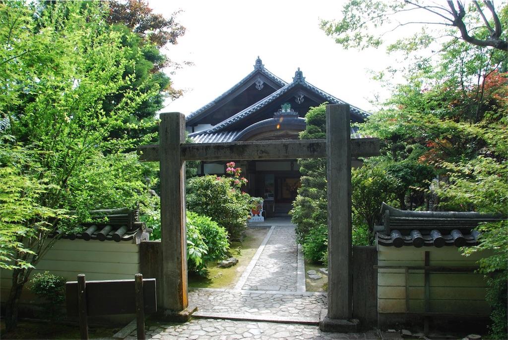 f:id:hyogonodaigakusei:20180522222217j:image