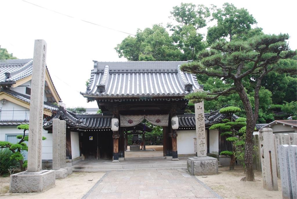 f:id:hyogonodaigakusei:20180523165350j:image