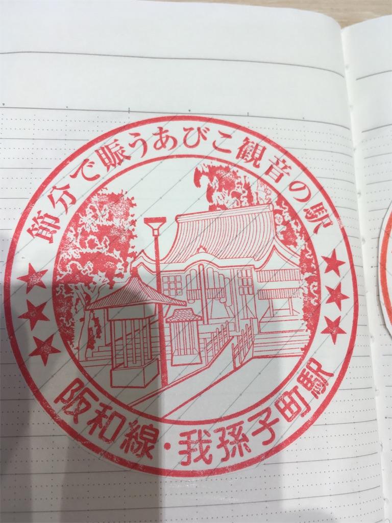 f:id:hyogonodaigakusei:20180523165357j:image