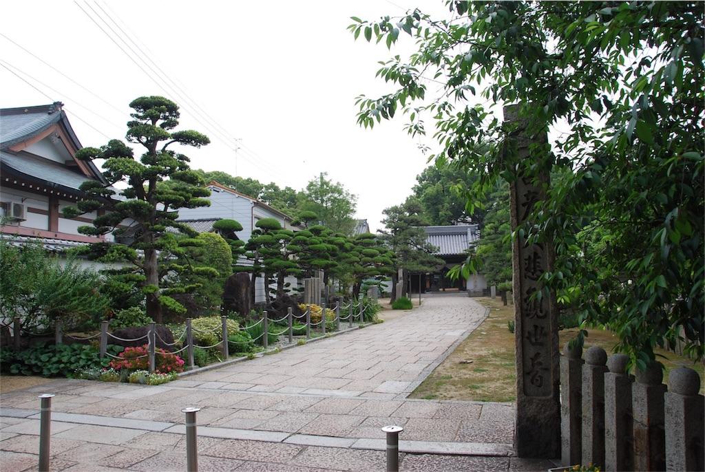 f:id:hyogonodaigakusei:20180523165406j:image