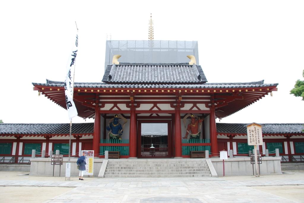 f:id:hyogonodaigakusei:20180528154425j:plain