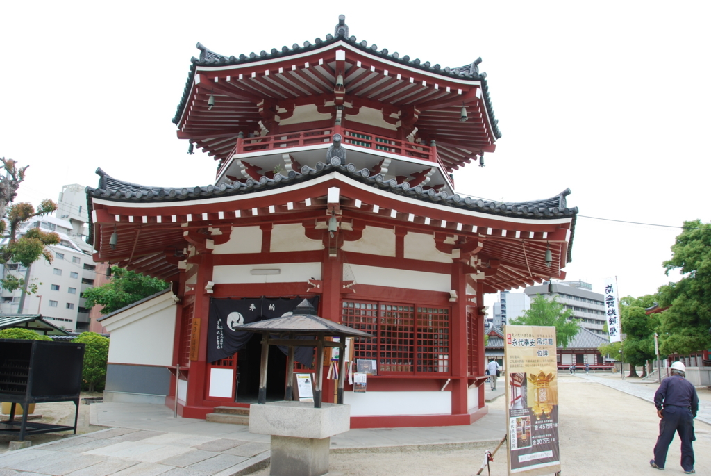 f:id:hyogonodaigakusei:20180528154455j:plain