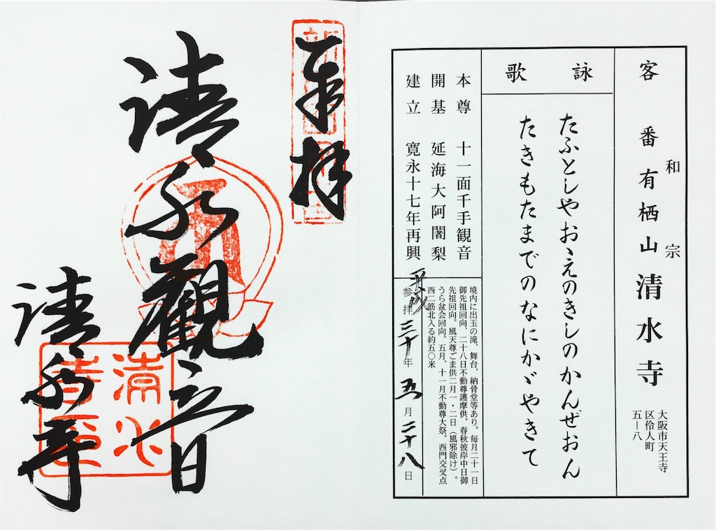 f:id:hyogonodaigakusei:20180528163438j:image