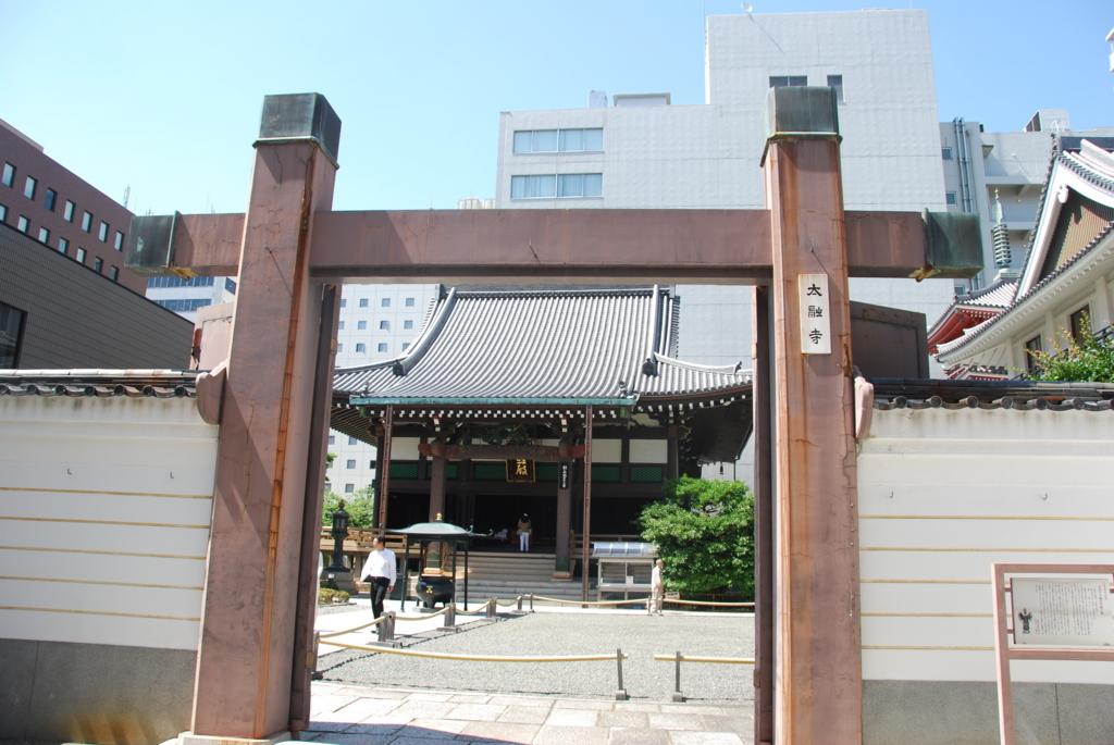 f:id:hyogonodaigakusei:20180604110132j:plain