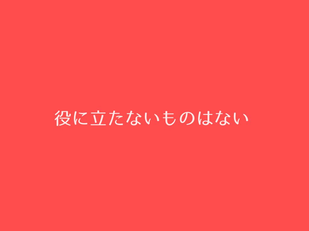 f:id:hyogonodaigakusei:20180606191308p:image