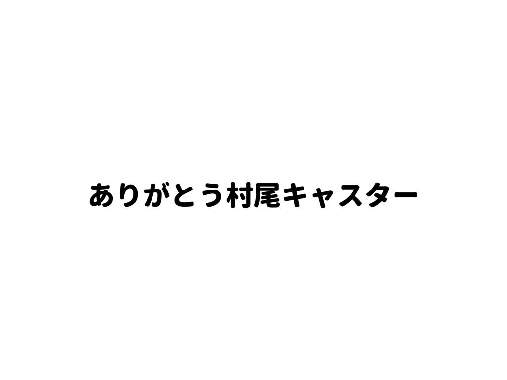 f:id:hyogonodaigakusei:20180606191625p:image