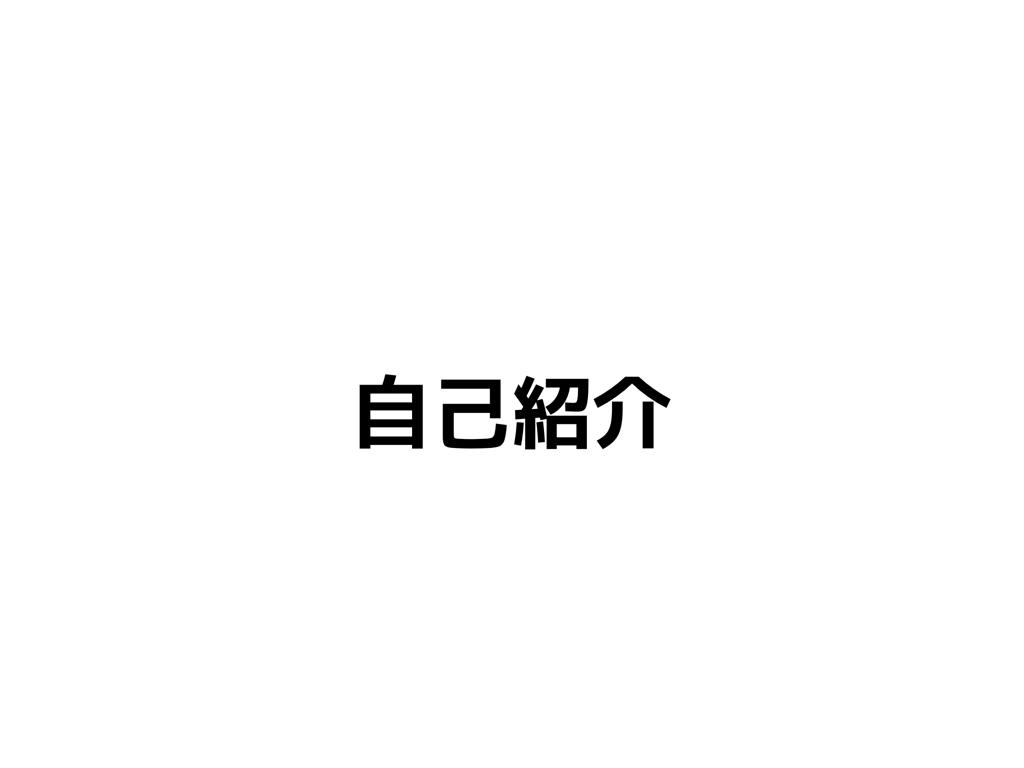 f:id:hyogonodaigakusei:20180620183606p:image