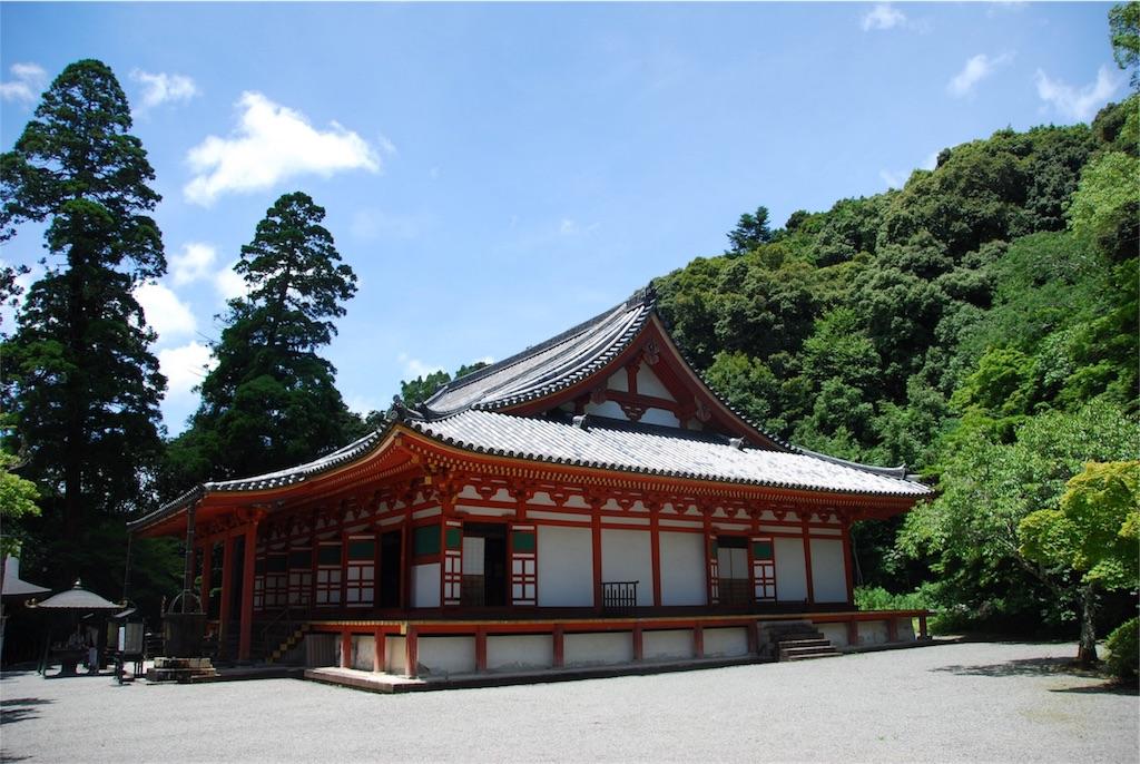 f:id:hyogonodaigakusei:20180701193302j:image