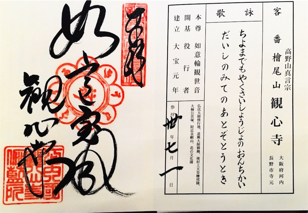f:id:hyogonodaigakusei:20180701193529j:image